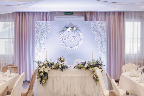 Свадьба в «Мирной пристани»