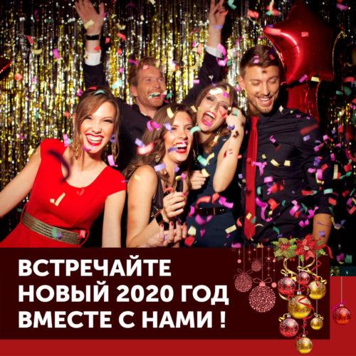 Новогодний тур